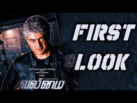 Valimai First Look Update | Thala Ajith | H. Vinot..