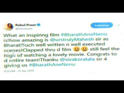 Celebrities Twitter Tweets about Bharath Ane Nenu