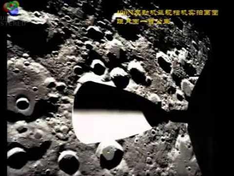 Chang'E 2 second orbit trim maneuver
