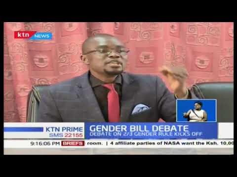 National assembly begin debate on two third gender rule