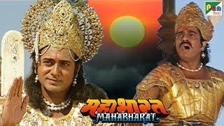 कैसे हुआ जयद्रथ का वध? | महाभारत (Mahabharat) | B. R. Chopra | Pen Bhakti - Download this Video in MP3, M4A, WEBM, MP4, 3GP
