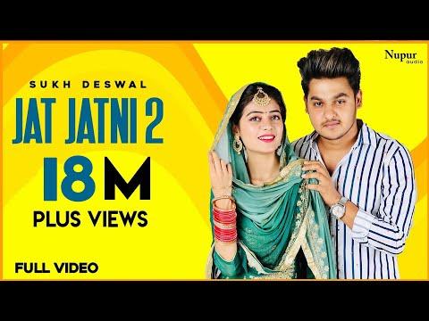 Download Jat Jatni 2 - Sukh Deswal, Nikita Bagri | Khasa
