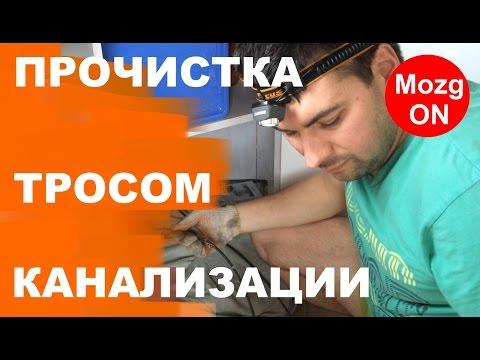 https://youtu.be/1VnhJonHiKY