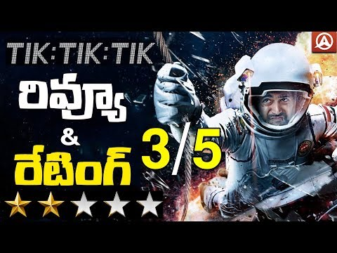 Sci-fi adventure Thriller TIK TIK TIK Movie Review And Rating l Jayam Ravi l Namaste Telugu