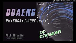 땡 (DDAENG) - RM, SUGA, J HOPE [BTS Rap Line] Full Audio