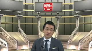森田龍二の経済・会計解説部屋動画 第3回 G20