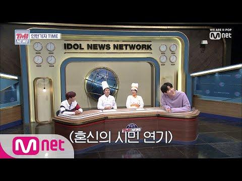 Mnet TMI NEWS [22회] 인턴기자 Young K X 도운의 음식 명언 한마디 (정말 좋은 친구란?) 191113 EP.22