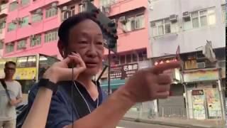【十一國慶】黃大仙中年男子:警方開槍合理 示威者:回大陸吧!