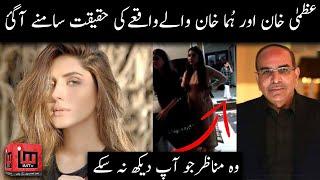 Real Story behind Uzma khan and Huma Khan incident  Uzma Khan Leaked Videos   Noor Mujdded   IM Tv