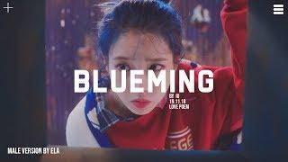 MALE VERSION   IU   Blueming