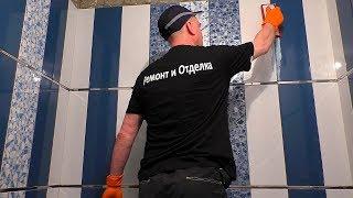 Лучшее решение в ремонте ванной комнаты, затирка межплиточных швов эпоксидной затиркой