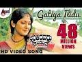 Ulidavaru Kandante | Gatiya Ilidu | Full HD Vijay Prakash Kannada Song | Rakshit Shetty |