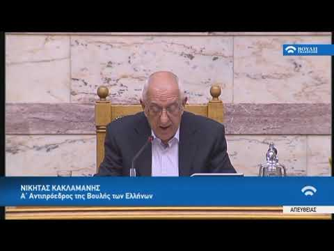 Ν.Κακλαμάνης  (Ημέρα Μνήμης Ελλήνων Εβραίων Μαρτύρων)(27/01/2020)