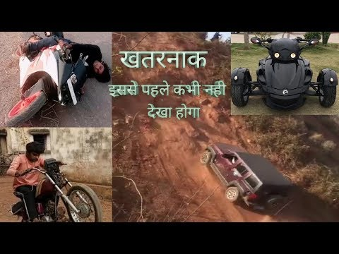 Download Cars and bikes stunts 2019 forever|best top 20 stunts in 2019|world's best stunts forever HD Mp4 3GP Video and MP3