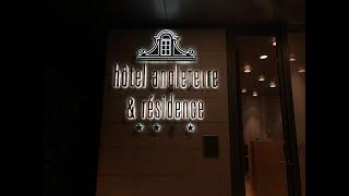 レマン湖へ徒歩数分、ローザンヌの高級英国式ホテル アングレテーレ【スイス情報.com】