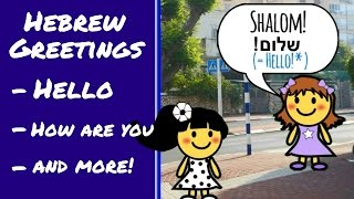 """Hello in Hebrew, """"How are you?"""" & other Hebrew Greetings 