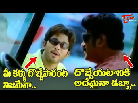 Allu Arjun Latest Comedy Scenes | Telugu Funny Videos | TeluguOne