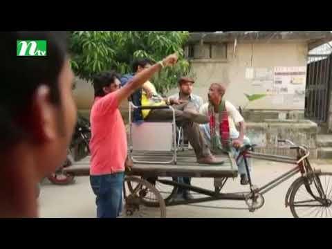 Mosharraf karim New Natok- Chup vai Kichu Bolbe _ Mosharrof Karim_ Api Karim _ F_00