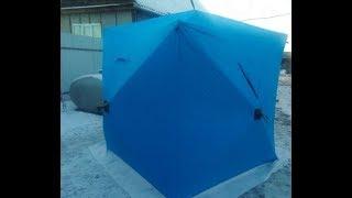 Палатки для зимней рыбалки кондор