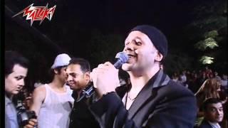 تحميل اغاني Ahla Eyoun - Hesham Abbas أحلى عيون - حفلة - هشام عباس MP3