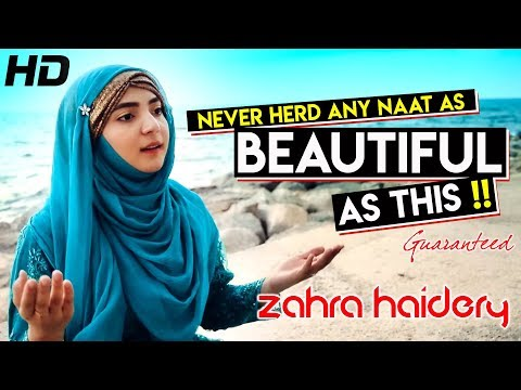 Heart Touching New Naat 2019 HD (Urdu)| Zahra Haidery | Hasbi Rabbi Jallallah | Hi-Tech Islamic Naat