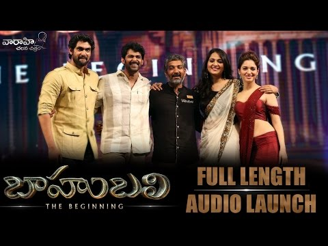 Bahubali The Beginning Audio Launch