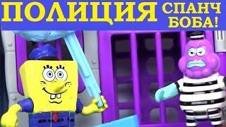 Игры с губка боб по писку сериал мультфильмов люди икс