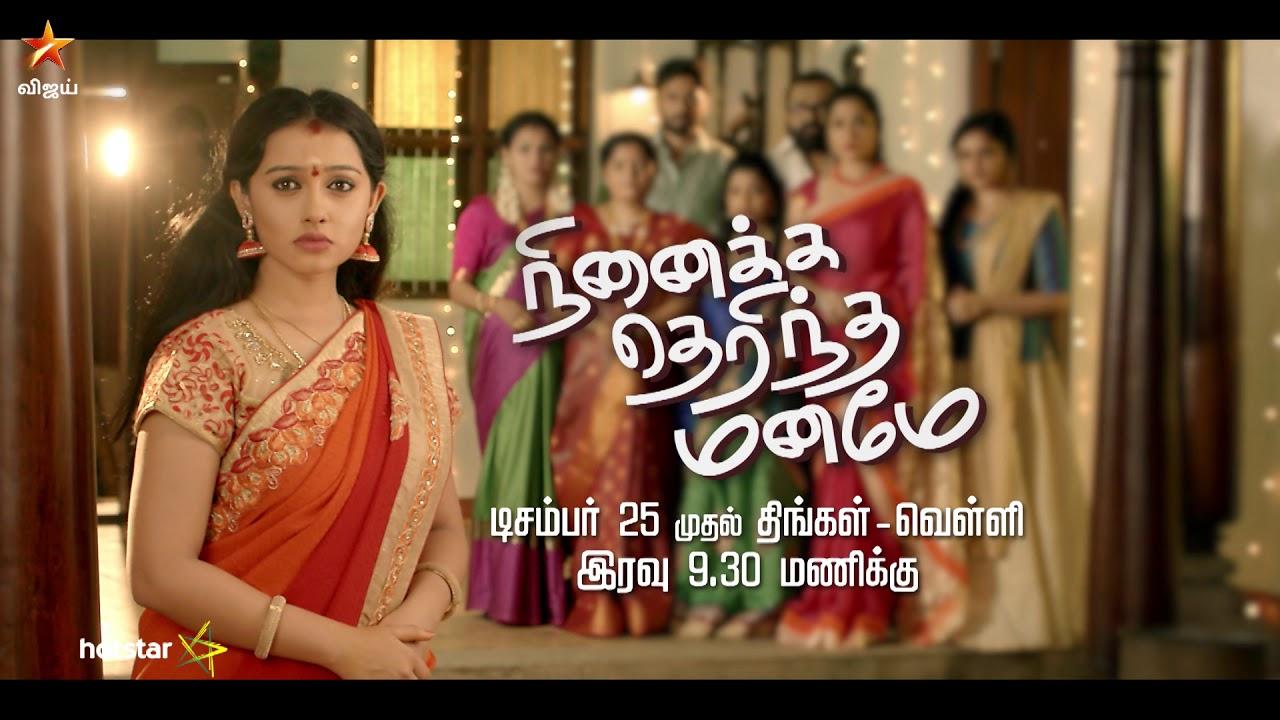 Top 12 Vijay Tv Serial Promo Youtube Pagal Nilavu - Gorgeous Tiny