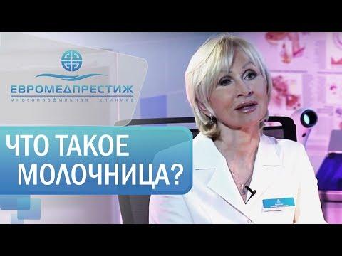 Что такое молочница у девушек от чего она появляется и как лечить болезнь
