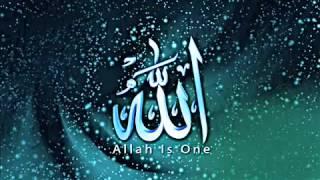 ilahi Shqip 2013 - Perfect ilahi song - allah is one - bismillah