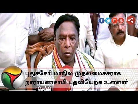 Election-promises-will-be-fulfilled-Puducherry-CM-designate-Narayanasamy