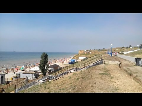 Летний отдых в городе Южный Одесской обл