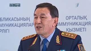 Глава МВД Казахстана К.Касымов уйдёт в отставку?