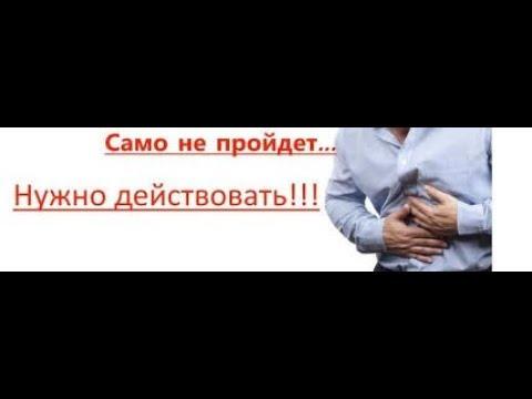 НЕУМЫВАКИН . ОЧИЩЕНИЕ ОРГАНИЗМА  (ПОСЛЕДОВАТЕЛЬНОСТЬ)12.01.2018 г.