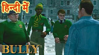 download bully mod apk data highly compressed