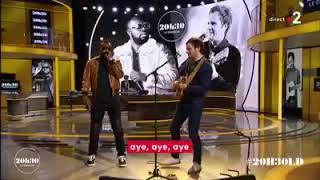 """Maître GIMS Et Vianney Chantent """"La Même"""""""