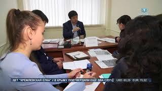 Ряд вопросов обсуждали сегодня на приеме граждан у председателя Госкомнаца