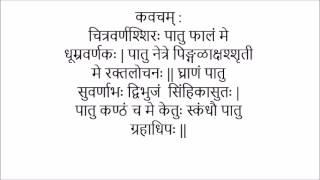 Shri Ketu Kavacham Sanskrit
