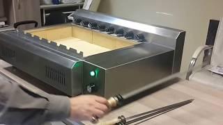 8 Şişli közde kebap makinası