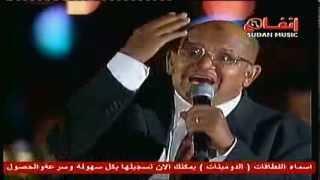 تحميل اغاني الأمين عبدالغفار - باقى الدموع MP3