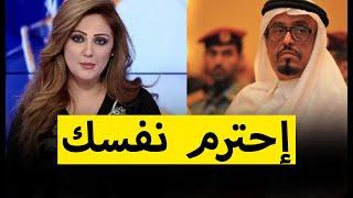شاهد   إعلامية جزائرية تهاجم ضاحي خلفان بعدما طلب الهجوم على قطر