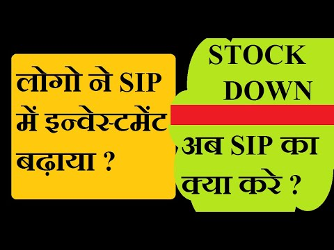 Mutual Fund में इन्वेस्टमेंट बढ़ गया ||7 mutual fund ideas for recession||sip investment increase