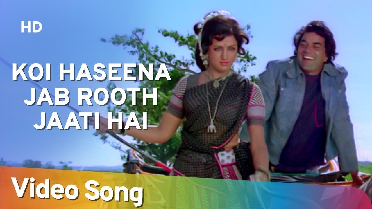 Koi Haseena Jab Rooth Jaati Hai To Lyrics in Hindi