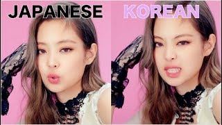 BLACKPINK   DDU DU DDU DU (Japanese & Korean MV Comparison)