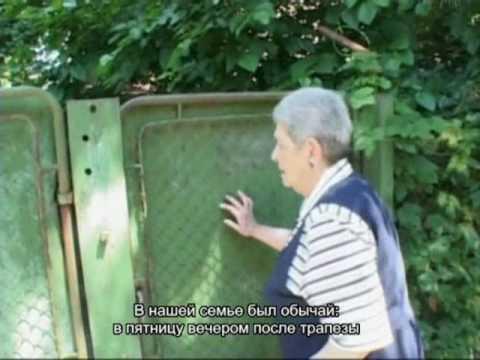 Хана Бар-Еша – о довоенной жизни