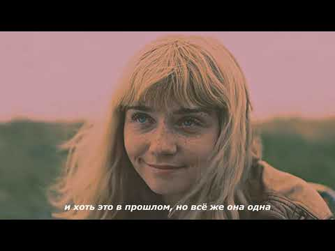 ☆LIL PEEP☆ - broken smile (with rus sub) | ПЕРЕВОД | the end of the f***ing world
