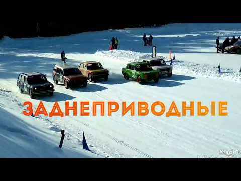Автомобильные гонки на льду К-Чепецк