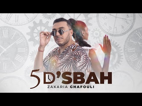 Zakaria Ghafouli - 5 D'sbah
