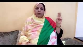 Dahba Sidumu. activista de DDHH , Aaiun ocupada