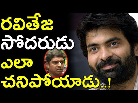 Actor Ravi teja | Bharath Friend About Road Accident at ORR| Hyderabad | Tollywood News | Newsdeccan